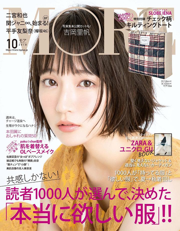 写真女优出身的吉冈里帆每次上映新电影都会拍摄写真作品堆人气 (54)