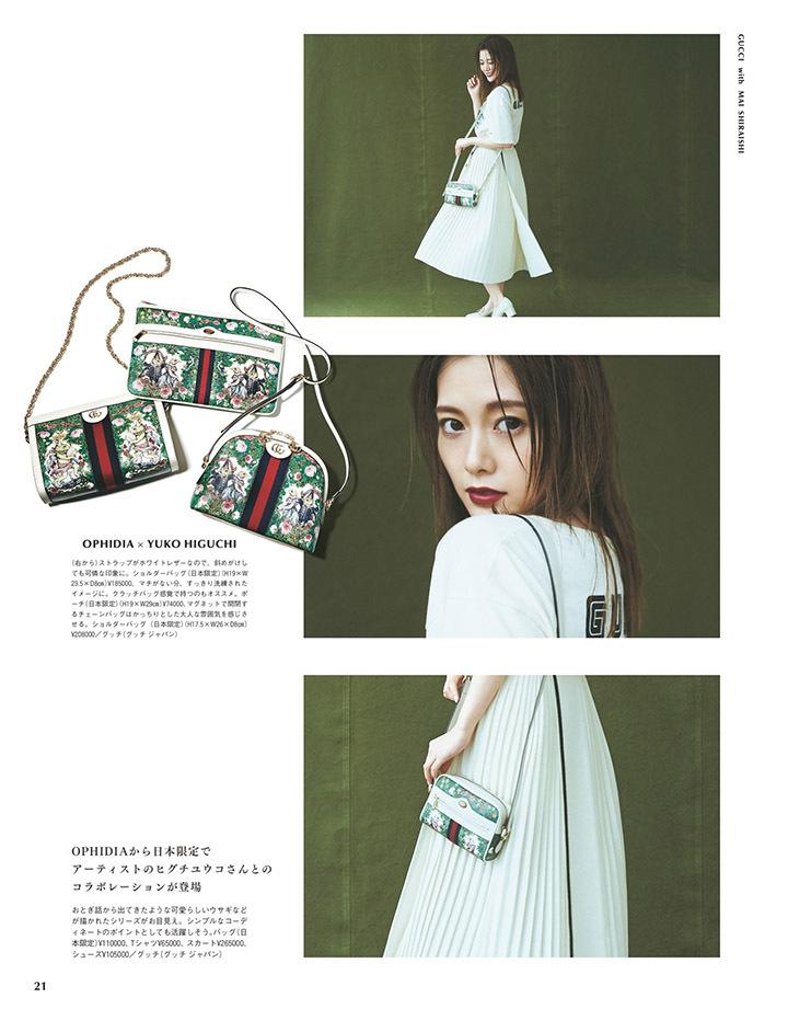 职业模特白石麻衣写真作品登上时尚杂志于国际大牌通力合作 (12)