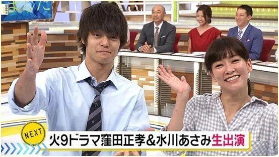揭秘日本帅哥收割机的水川麻美匆匆和小两岁男友结婚的原因