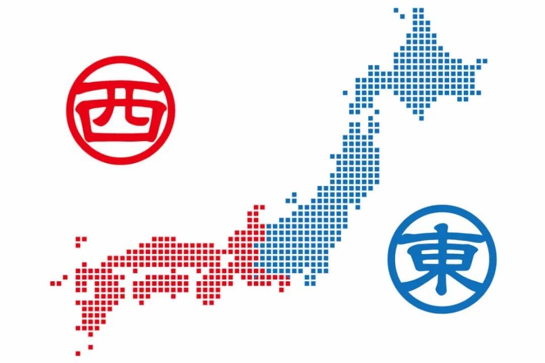 介绍日本饮食文化中几个比较特殊存在的情况 (1)