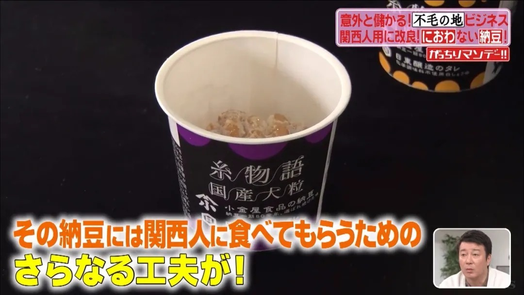 介绍日本饮食文化中几个比较特殊存在的情况 (11)