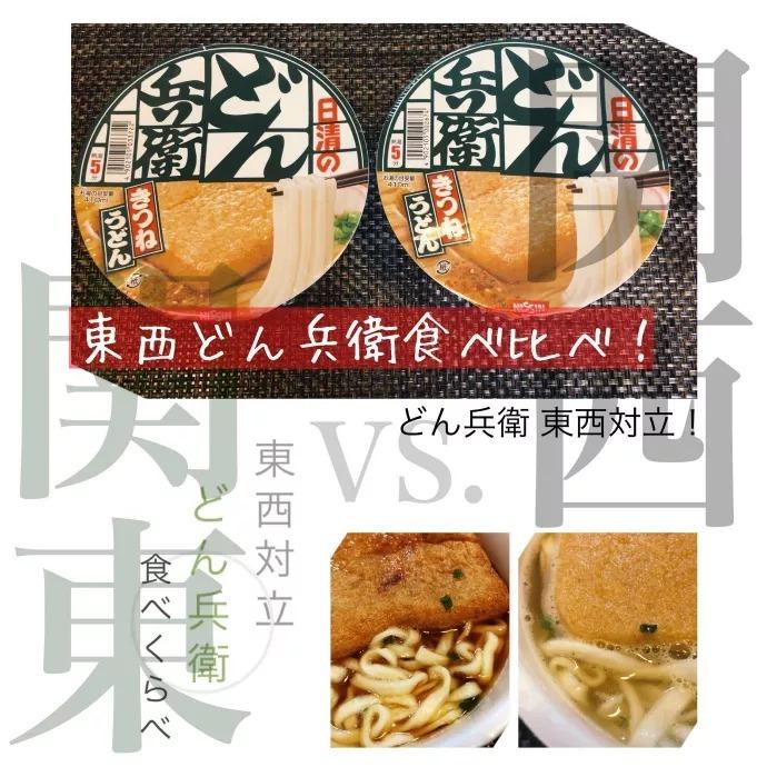 介绍日本饮食文化中几个比较特殊存在的情况 (17)