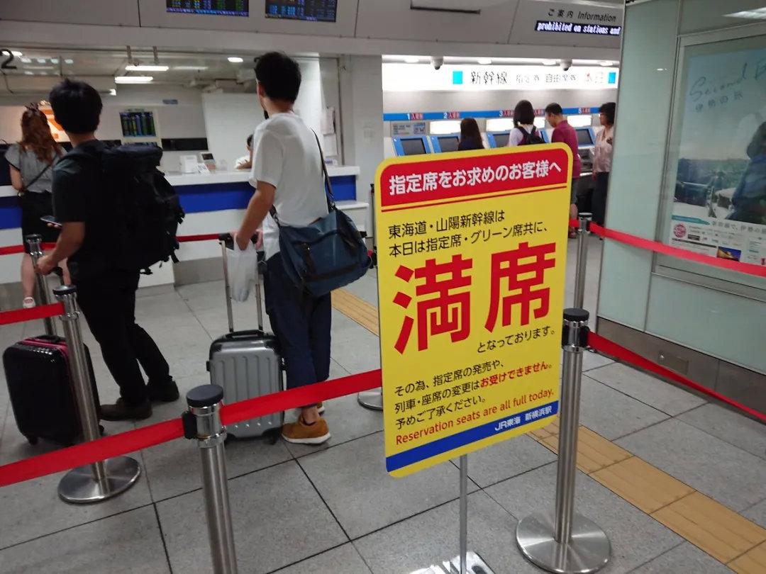 盘点日本旅行一年四季最佳时间避免堵在路上遇到囧途 (7)