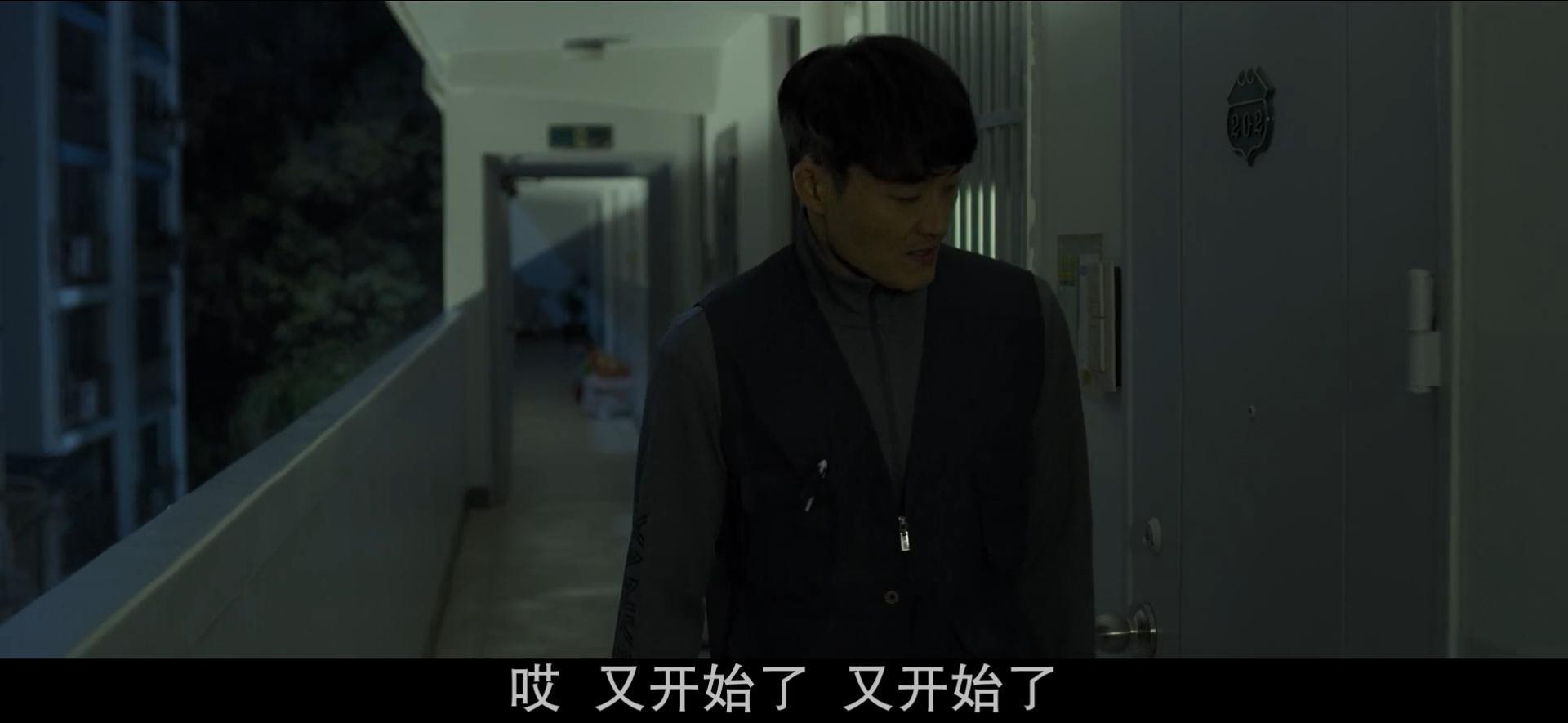 韩国电影《小委托人》不幸的人,一生都在治愈童年 (2)