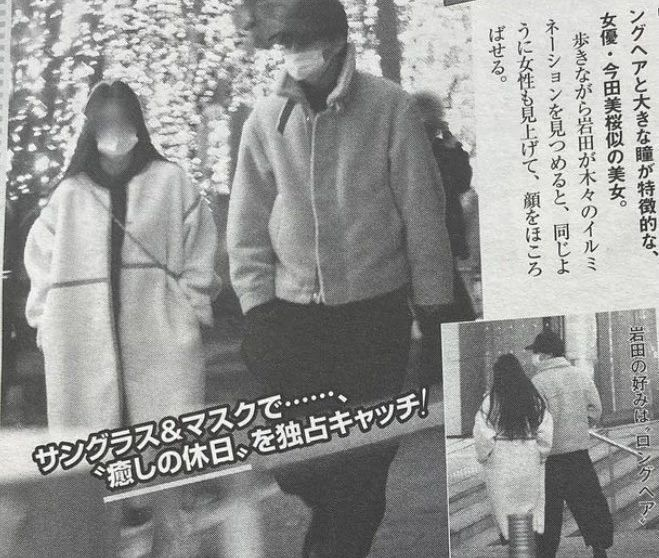 对于岩田刚典的恋爱瓜是实锤还是虚晃一枪 (6)