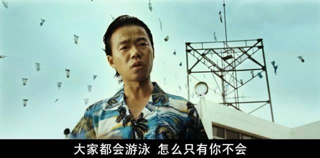 电影《金氏漂流记》一个魔幻的奇遇记让两颗心不再孤独 (3)