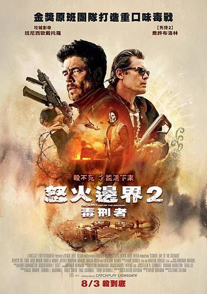 电影《怒火边界》十分善于营造紧张枪战气氛 (5)