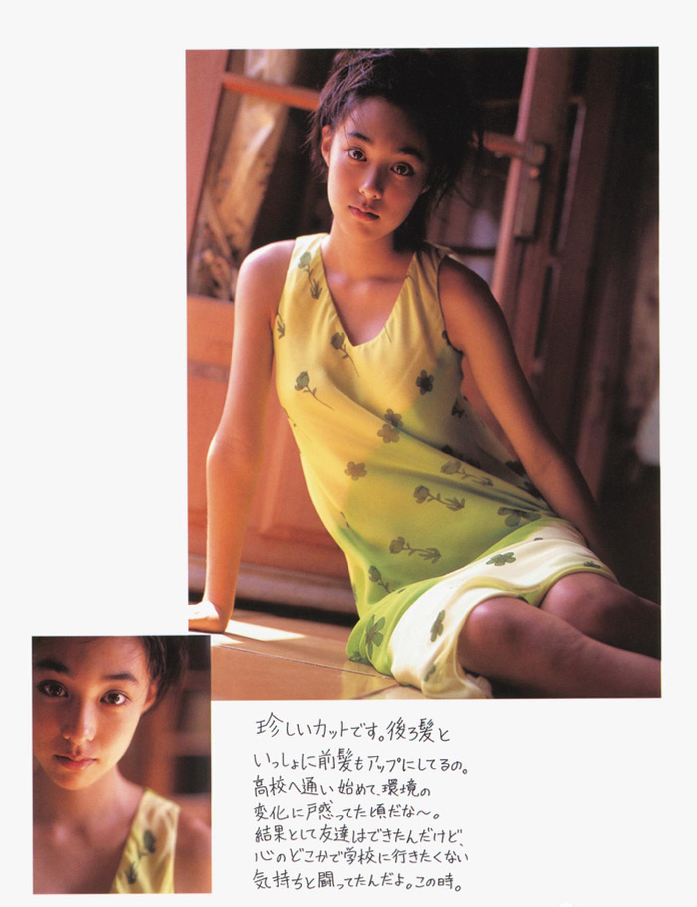 被锁在保险柜里的日本艺人吹石一惠的写真作品 (16)