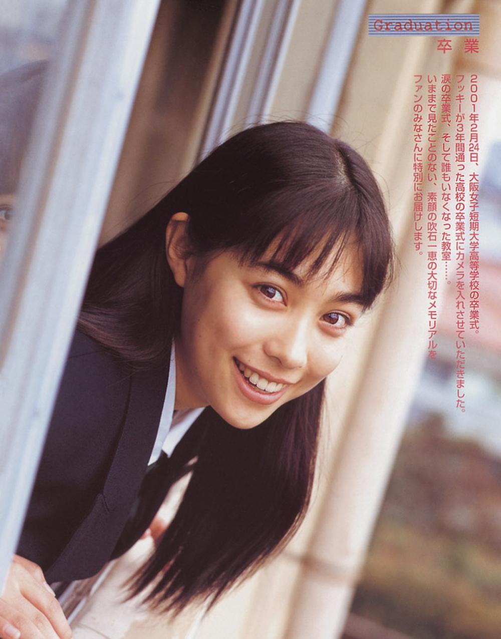 被锁在保险柜里的日本艺人吹石一惠的写真作品 (45)