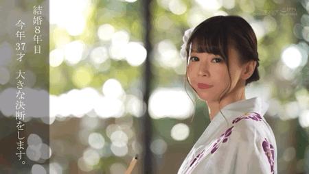 KIRE-045写的一手好字的才女一ノ瀬绫乃(一之濑绫乃)因欲望而崩坏 (2)