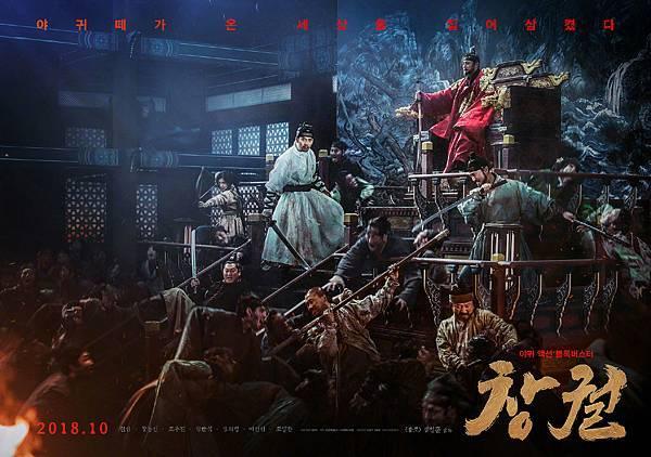 韩国电影《尸落之城》看不到人性与惊悚引不起观众共鸣 (3)