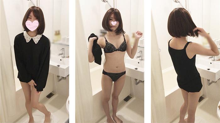 CAWD-221美腿可爱女大学生一宫くるり(一宫久留里)的黑历史被曝光 (3)
