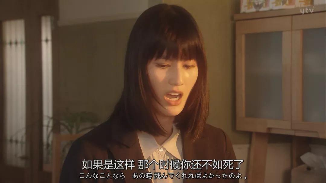 日本最强美少女桥本爱能否重回昔日辉煌让大家拭目以待 (8)