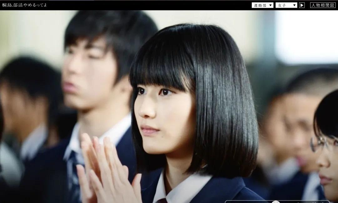 日本最强美少女桥本爱能否重回昔日辉煌让大家拭目以待 (12)