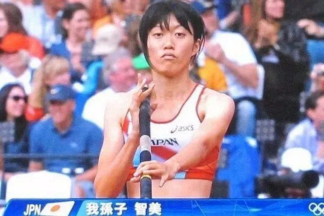 带你领略千奇百怪的日本姓氏之最 (8)