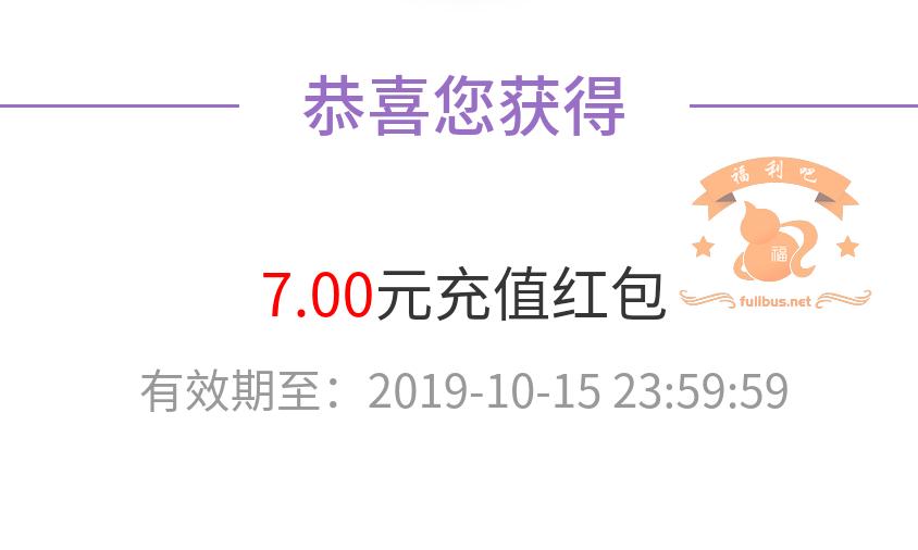 QQ图片20191005140520