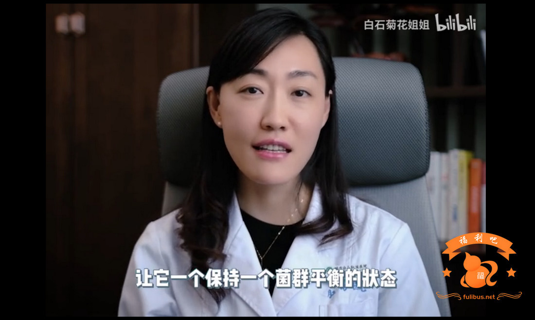 跟美女肛肠科医生一起学习菊花知识!