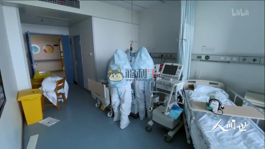 上海台纪录片《人间世·抗疫特别节目》2020插图3