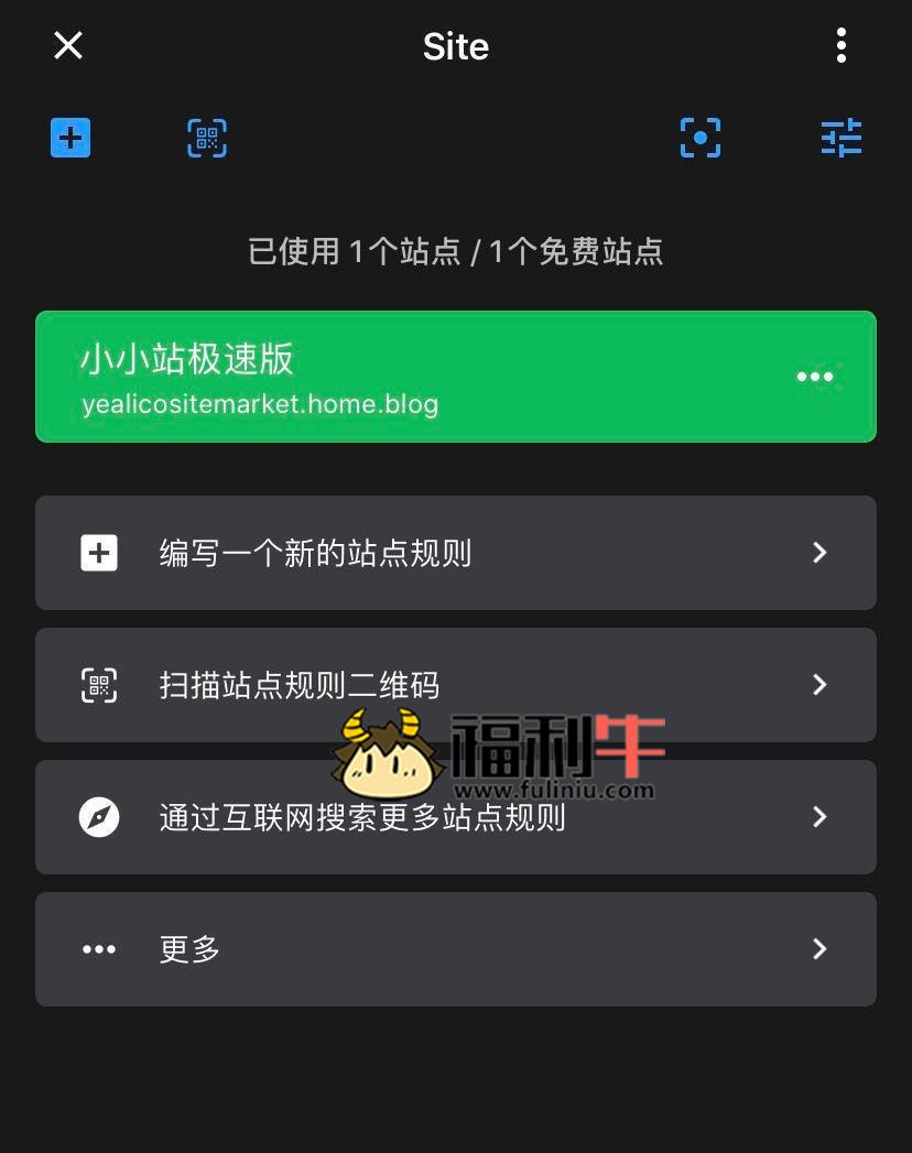 IOS端看漫画免费app推荐Yealico,内容丰富