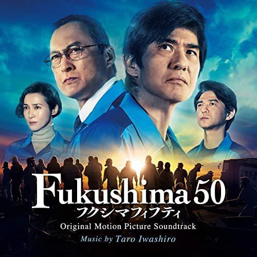 【电影心得】福岛50英雄Fukushima 50 大自然对人类的反扑-MP4吧
