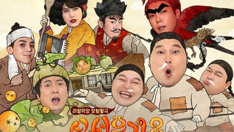 韩综代表少不了它!盘点5大《新西游记8》必看重点,挑战综艺爆笑新境界-MP4吧