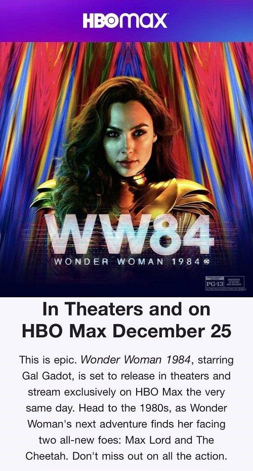 盖儿加朵被爆收3亿力挺华纳决策!支持《神力女超人1984》同步上线HBO Max-MP4吧