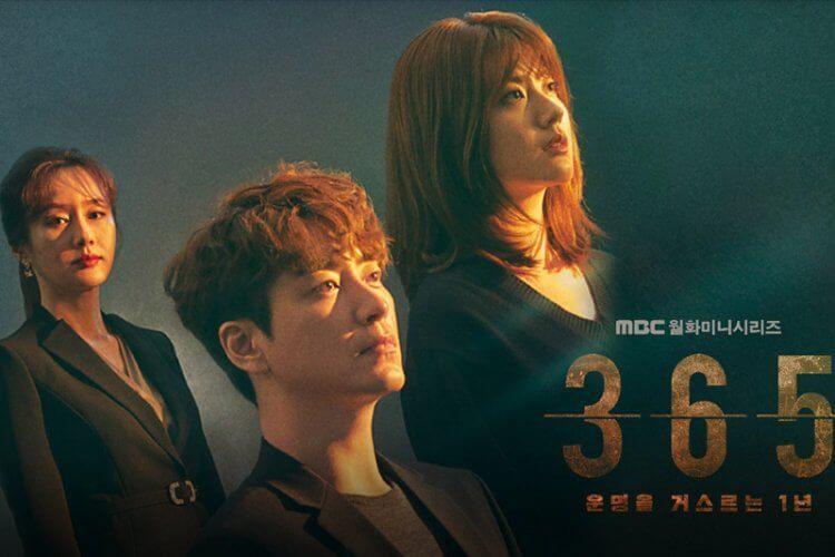 生活太忙没时间追剧?精选2020年4部超好评短篇韩剧,不必追剧追到天荒地老啦!-MP4吧