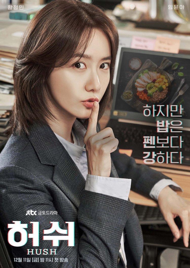 韩国第三波疫情再起,演艺圈也遭殃! 多达10部戏宣布暂停拍摄,Jisoo、朴信惠、金所炫等人新戏进度恐延宕-MP4吧