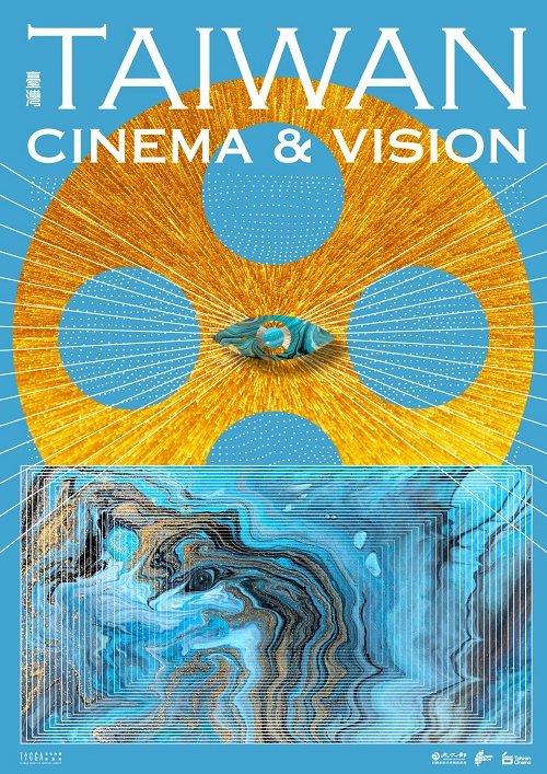 2021年台剧大爆发!文策院携《斯卡罗》《火神的眼泪》等11部作品参与「新加坡电视内容展」-MP4吧