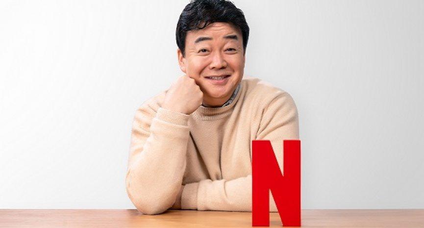 「韩国厨神」白种元携手Netflix!打造原创节目《Paik's Spirit》-MP4吧