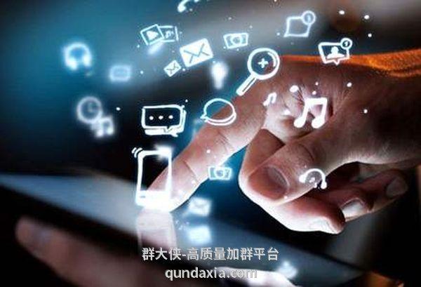 图片[1]-做营销你可能需要知道的新利器:微信加群-群达人