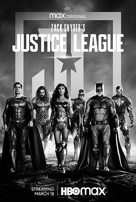 扎克·施奈德版正义联盟的海报