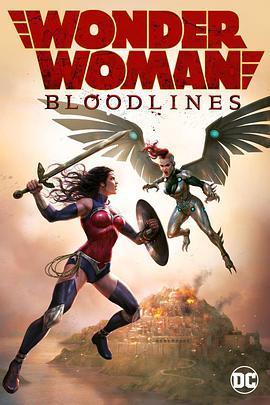 神奇女侠:血脉的海报