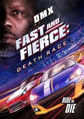 速度与激战:死亡竞赛的海报
