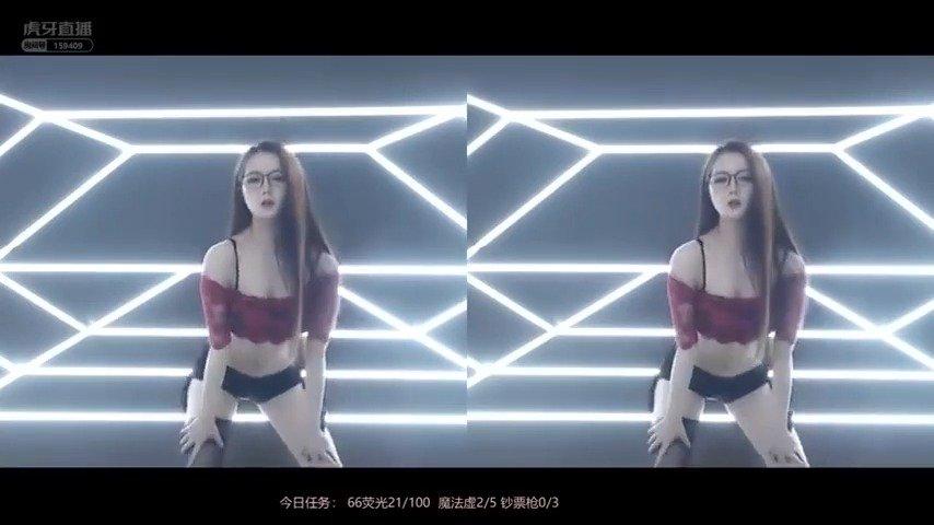 虎牙 猫的二十二 热舞视频