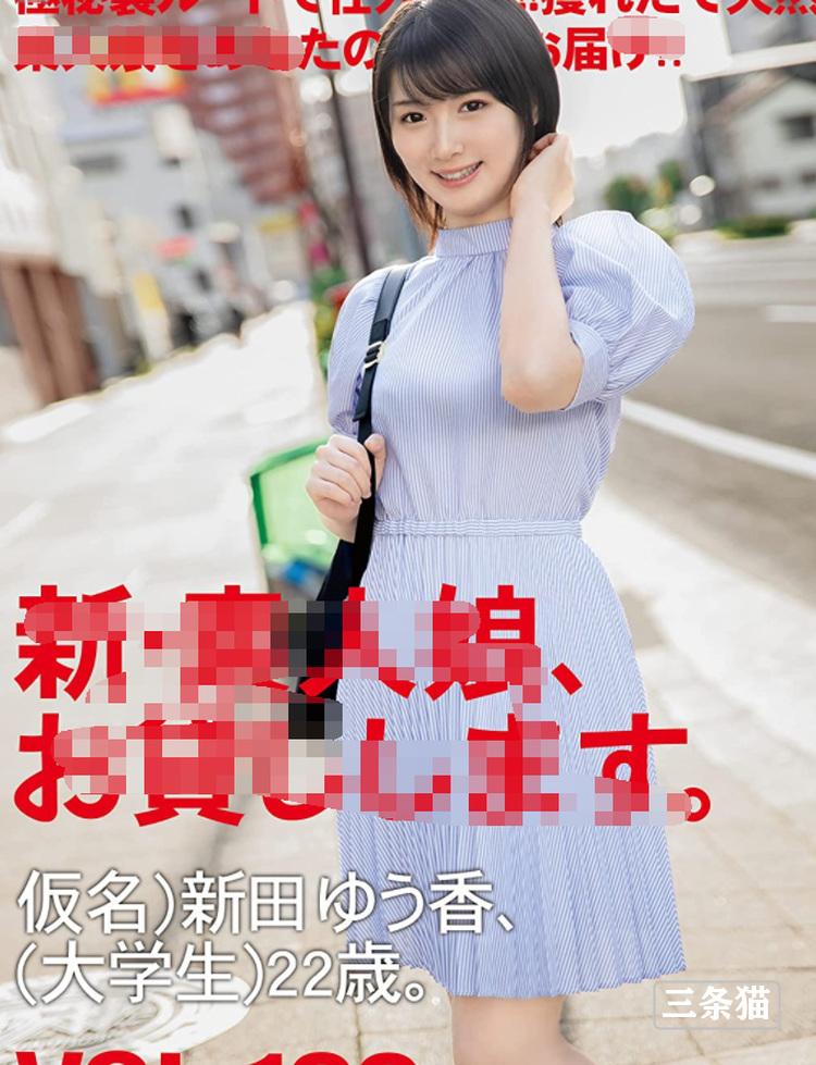 新田ゆう香(新田优香,Nitta-Yuka)资料简介及个人图片 雨后故事 第5张