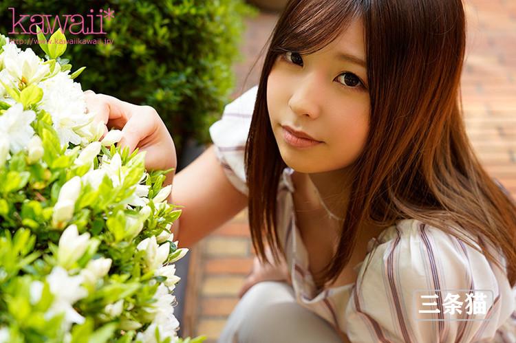 柚叶あおい(柚叶葵,Yuzuha-Aoi)个人图片及资料简介 雨后故事 第3张