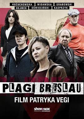 普拉吉布雷劳的海报