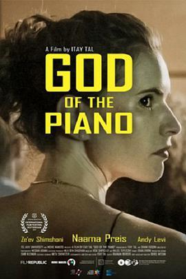 钢琴之神的海报