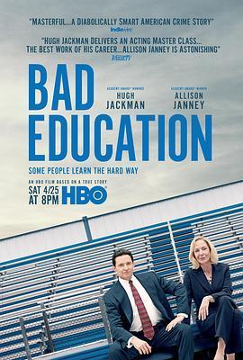 坏教育的海报
