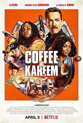 考菲和卡利姆的海报
