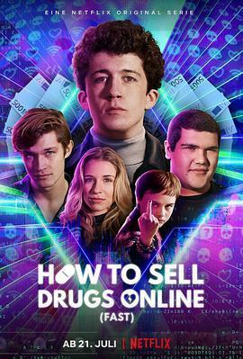 如何在网上卖迷幻药 第二季的海报