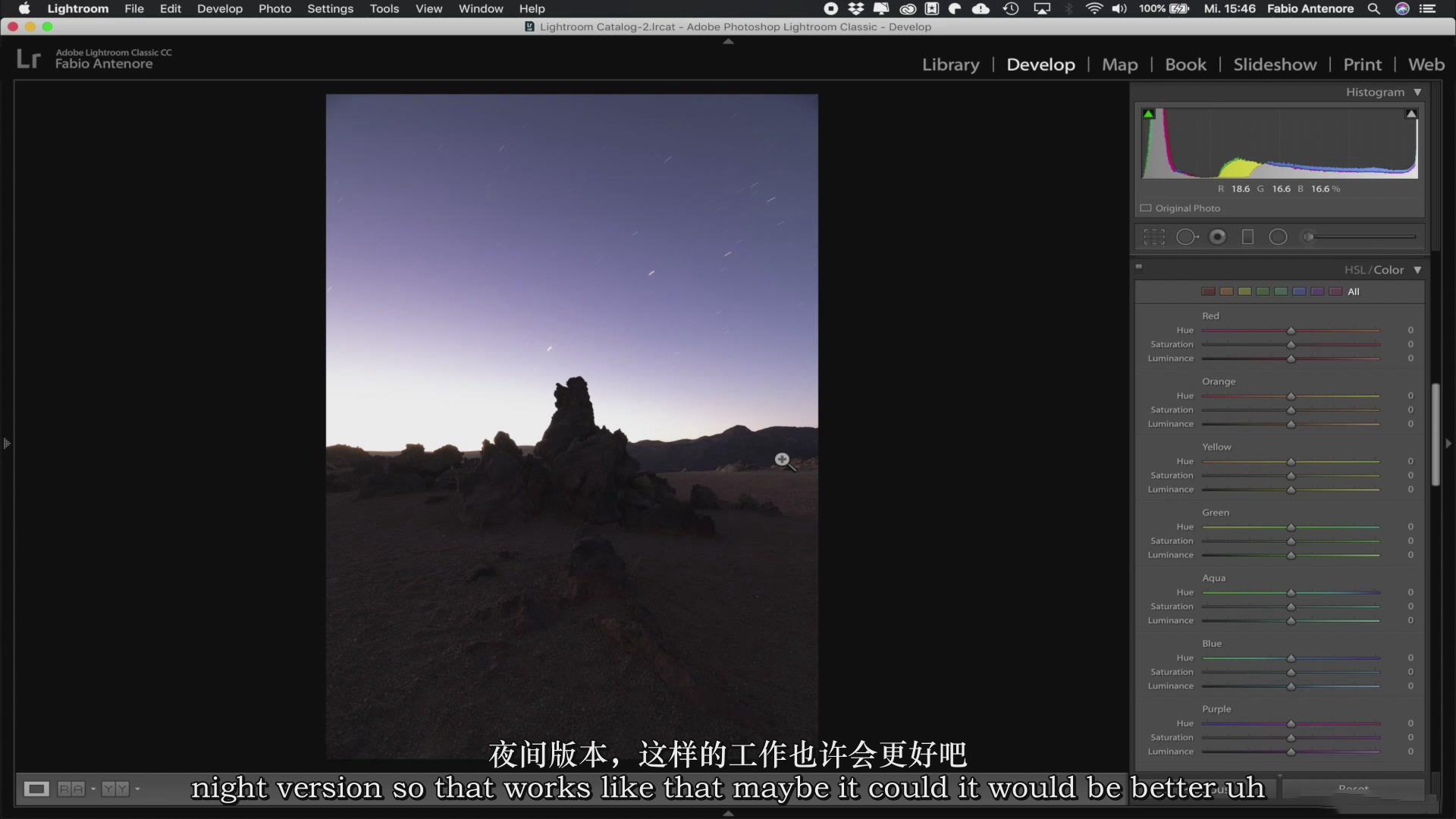 摄影教程_Fabio Antenore-超级真实银河系夜景风光摄影及后期附扩展素材-中英字幕 摄影教程 _预览图20