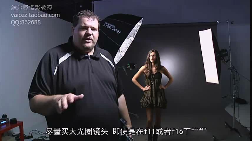 摄影教程_Frank Doorhof《高品质影棚人像摄影布光曝光法则》(中文字幕) 摄影教程 _预览图5