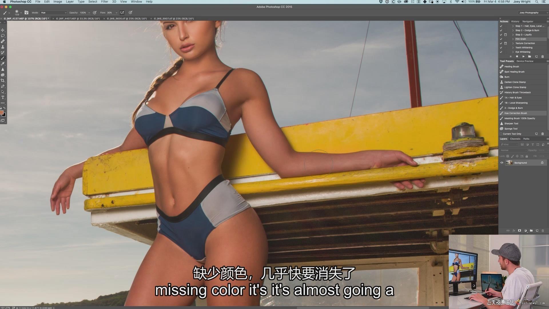 摄影教程_Fstoppers - Joey Wright商业泳装摄影-布光摆姿修饰教程(中英字幕) 摄影教程 _预览图49