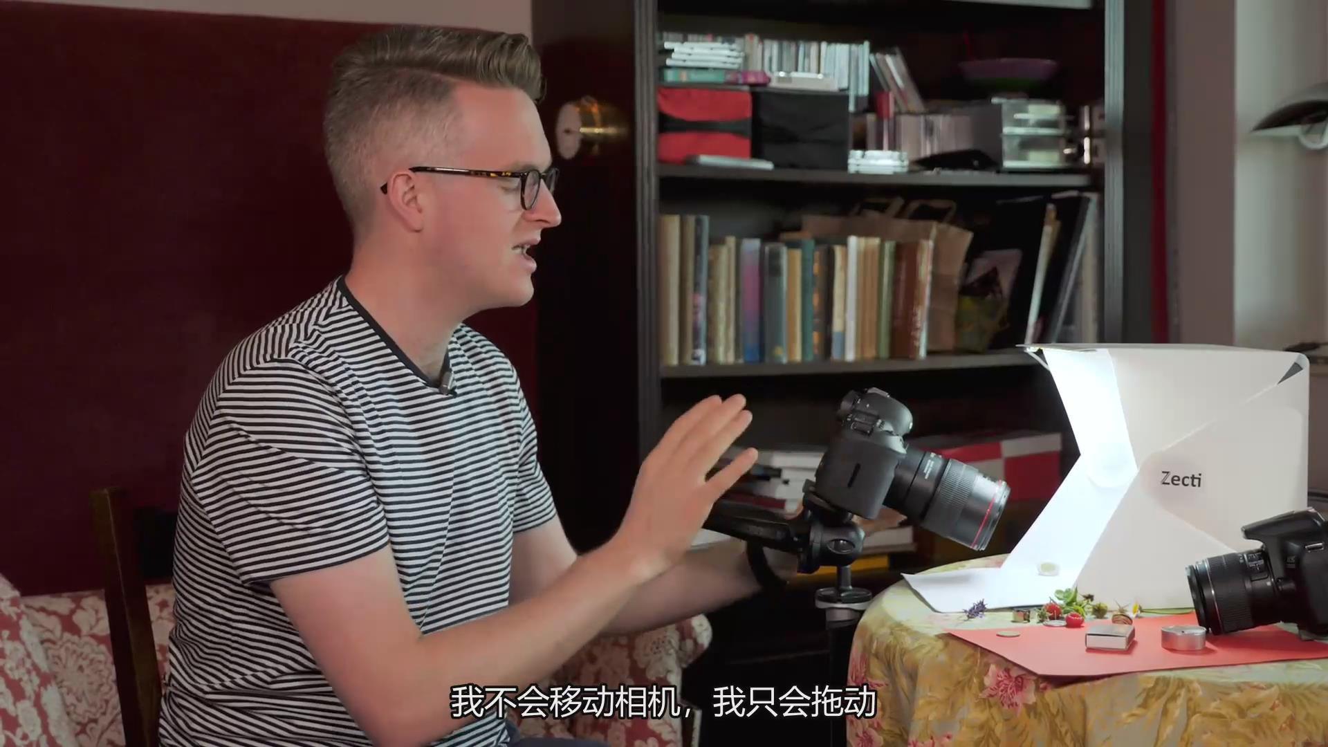 摄影教程_JOSHUA DUNLOP-30天创意摄影产品项目视频课程-中文字幕 摄影教程 _预览图4