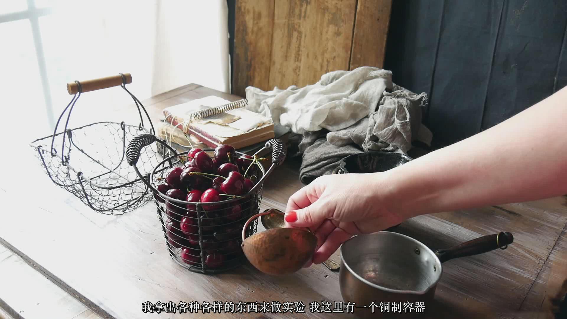 摄影教程_Lenslab –静物花卉产品摄影掌握色彩突破艺术界限研讨会-中文字幕 摄影教程 _预览图20