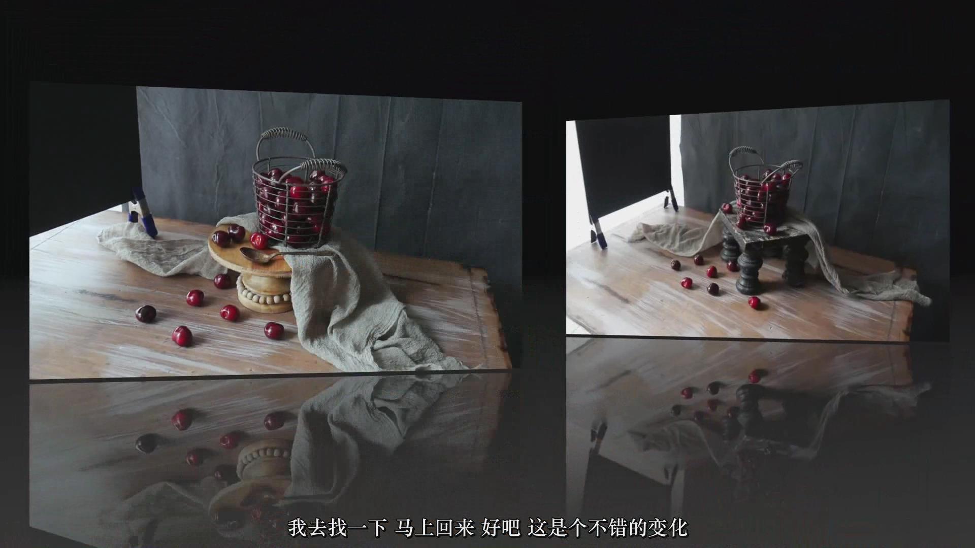 摄影教程_Lenslab –静物花卉产品摄影掌握色彩突破艺术界限研讨会-中文字幕 摄影教程 _预览图21