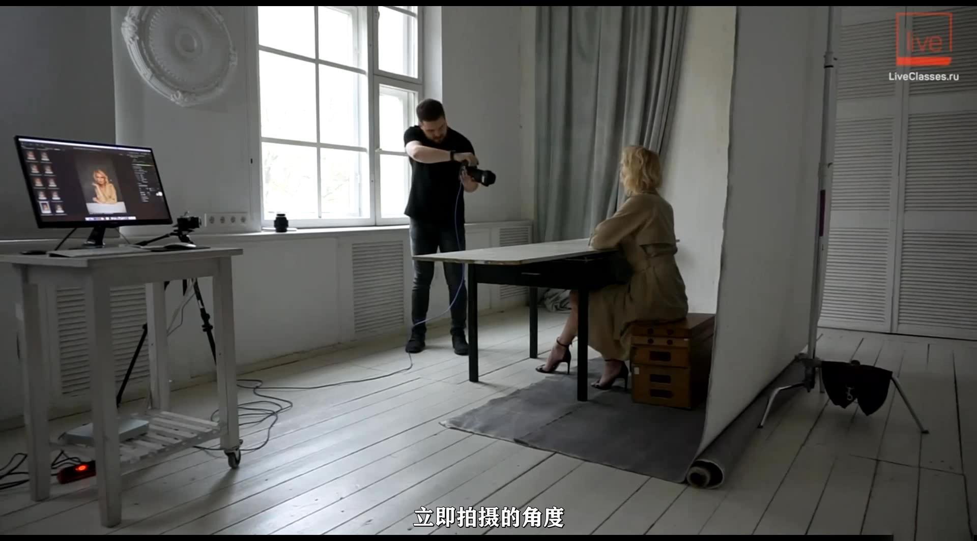 摄影教程_liveclasses -Alexander Talyuka 棚拍人像7种窗户光布光方案-中文字幕 摄影教程 _预览图8