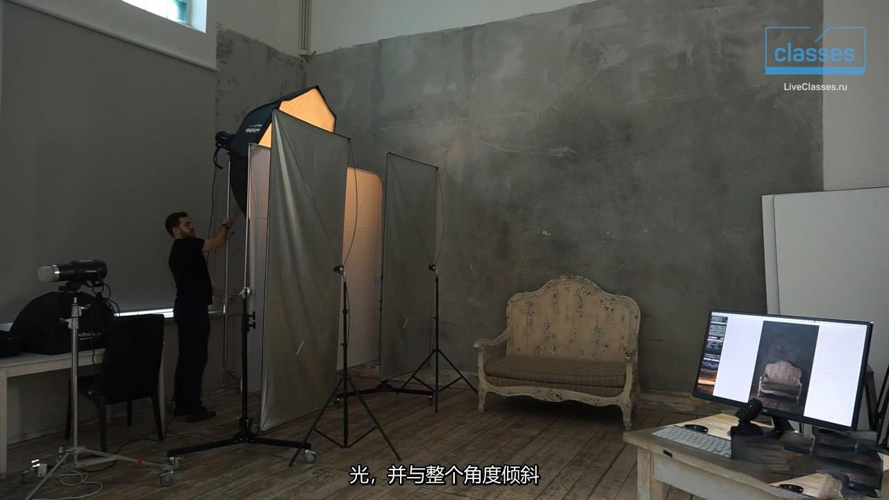 摄影教程_Liveclasses -Alexander Talyuka棚拍模拟自然光人体私房摄影-中文字幕 摄影教程 _预览图5